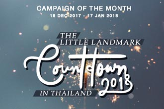 THE LITTLE LANDMARK Countdown 2018 in Thailand