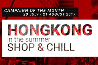 HONG KONG IN THE SUMMER SHOP & CHILL