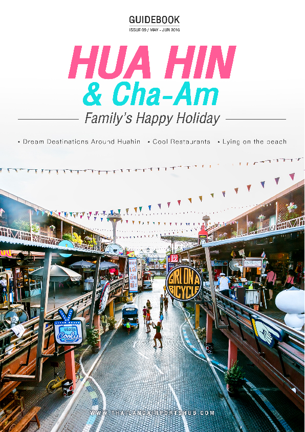 guide_book_issue_09-family's_happy_holidays_in_huahin_&_cha-am