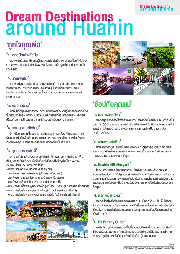 guide_book_issue_9-family's_happy_holidays_in_huahin_&_cha-am