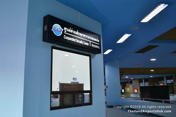Information Counter