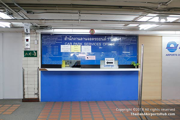 Car Park at Don Mueang Airport